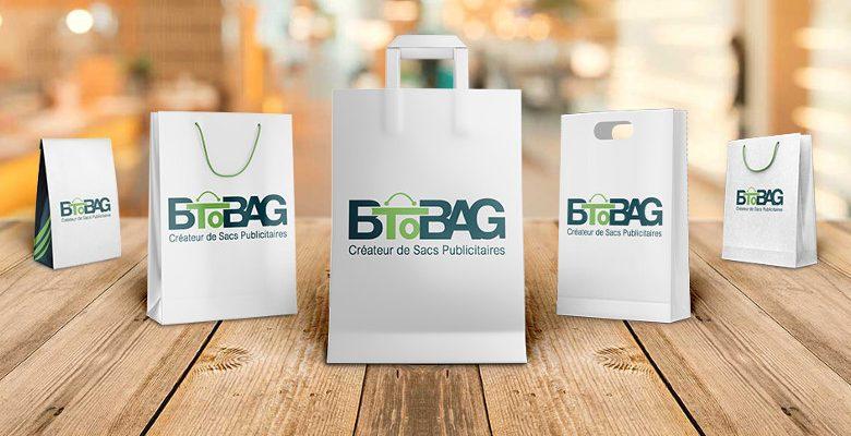 Le sac cabas personnalisé, l'objet publicitaire qu'il vous faut